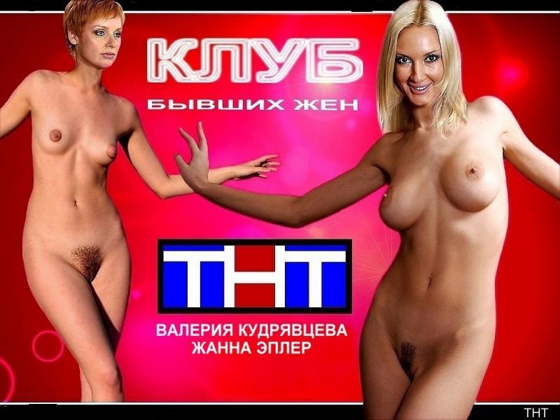 Фото голые ведущие телепередач женщины