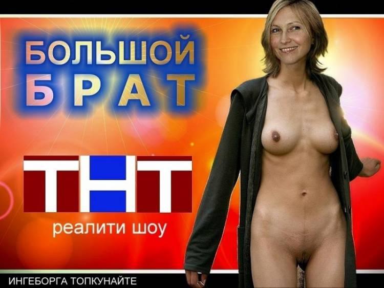 эротические круглосуточные российские каналы смотреть онлайн вам что